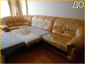 Мебель ДО ремонта и перетяжки