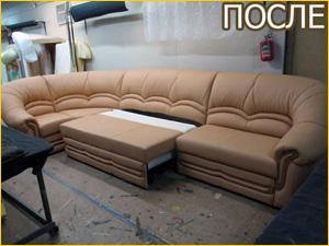 Кожаный диван после ремонта и перетяжки