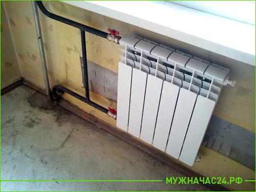 Заменили трубы отопления в квартире с радиатором