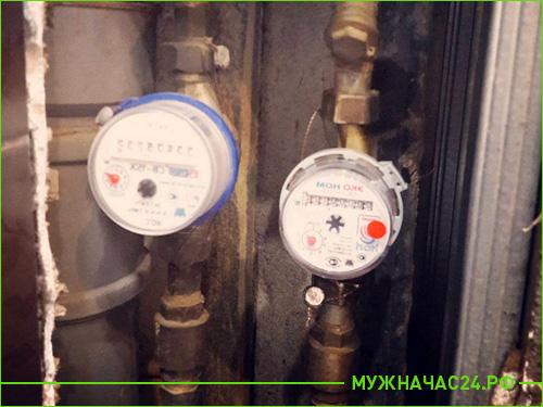 Замена старых водосчетчиков на новые, результат работы