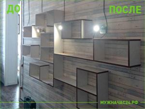 Большой шкаф с полочками на всю стену с лампочками